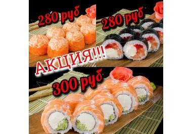Успейте полакомиться вкусняшками по специальной цене!!!